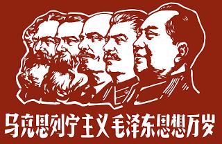 cartel chino
