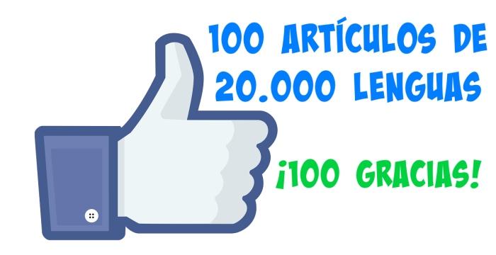 100 artículos del blog