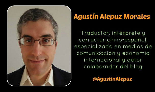Agustín Alepuz traductor