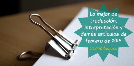 Lo mejor de traducción, interpretación y demás artículos de febrero de 2015