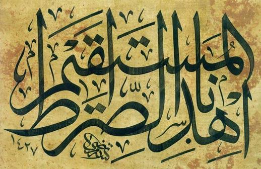 Yihad, qué significado tiene