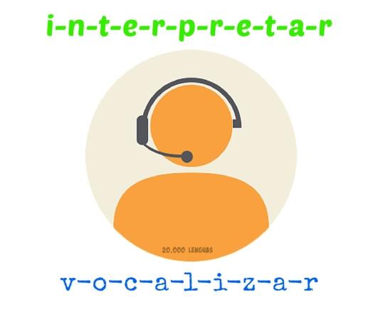 Interpretar y vocalizar