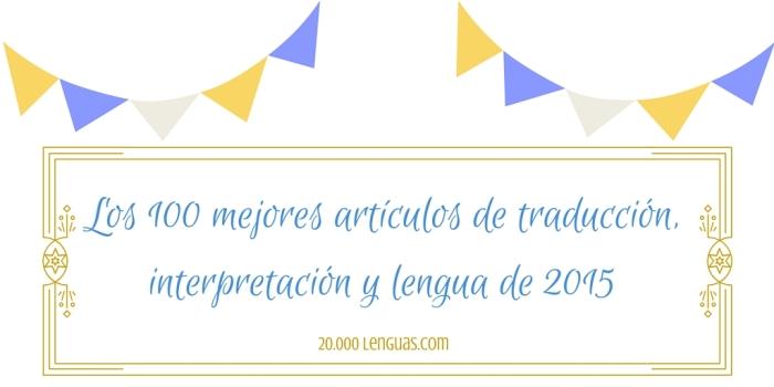 Los 100 mejores artículos de traducción, interpretación y lengua de 2015