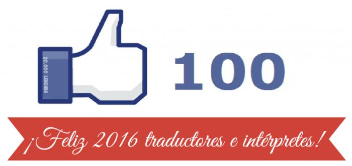 los mejores artículos de traducción e interpretación de 2015