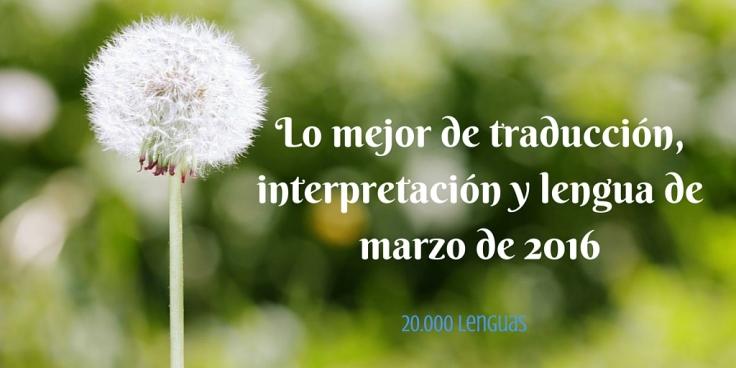 Lo mejor de traducción, interpretación y lengua de marzo de 2016