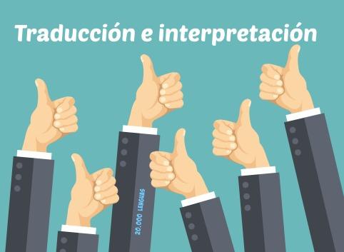 traducción e interpretación salida laboral