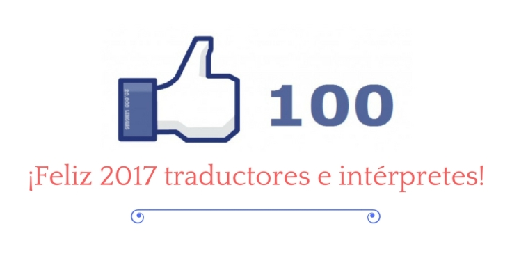 feliz-2017-traductores-e-interpretes